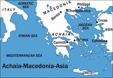 Image result for 1st century Macedonian and Achaia